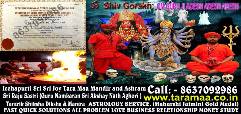Horoscope Prediction Horoscope In Tamil Telugu Horoscope Marriage